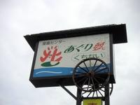 Agurimu01