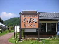 Shizukuan01