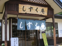 Shizukuan02