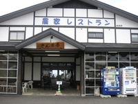 Sansyoku00