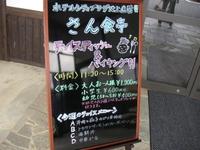 Sansyoku01